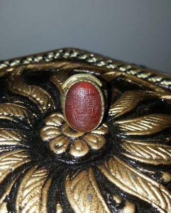 Khodam Rings Archives | Roohani Online Spiritual Help