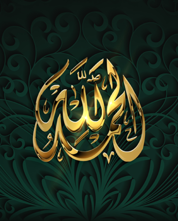 Ism e Azam ( اسم اعظم ) calculation