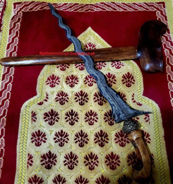 250 Years old Powerful Spiritual KERIS Attached With Powerful Jinn/Khodam