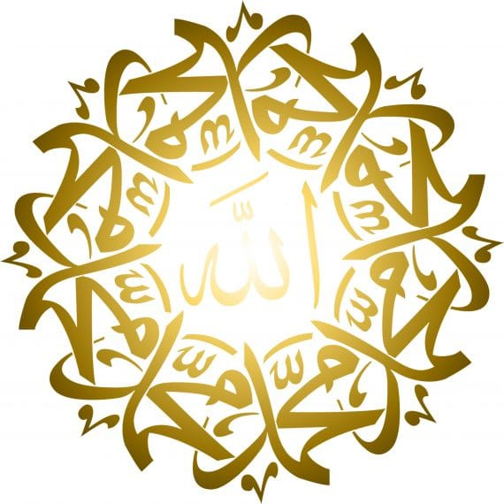 Downloadable Divine, Holy and Powerful Custom Made All-in-One Taweez /  Talisman / Hijab