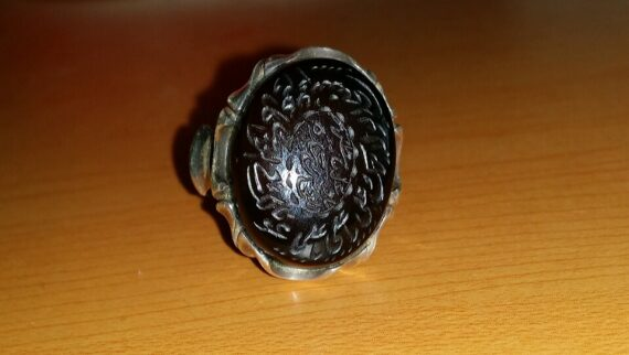 Divine, Holy and Powerful Spiritual Attack Reversal/Prevent Ring