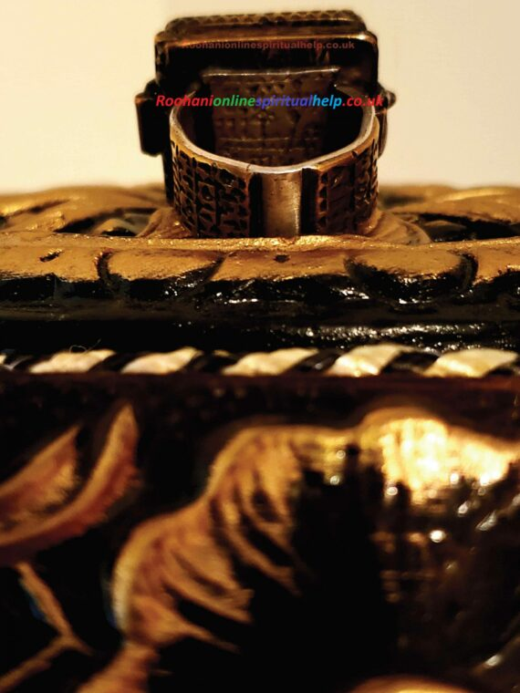 Seal of Sulaiman Ultimate Authority & Power Ring