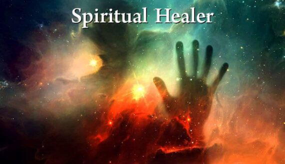 Spiritual Healer/Amli Course