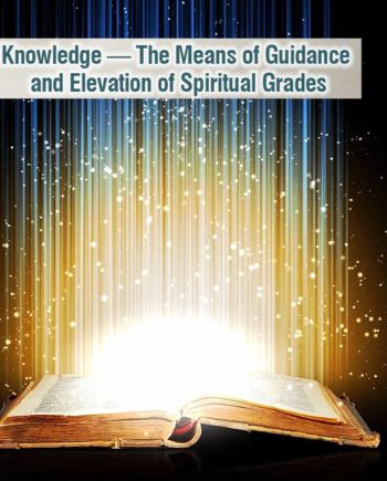 Spiritual Guidance On Oneness Rohaniyat Spiritual journey