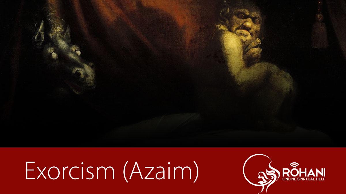 Exorcism aka Azaim