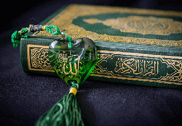 FAQ on using the holy Quran for conjuring & symbols